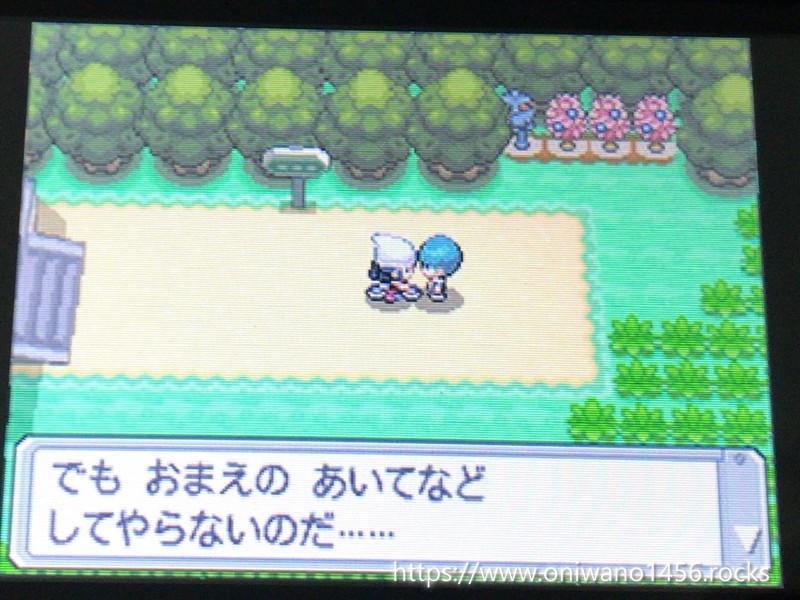 f:id:oniwano1456:20200724201240j:plain