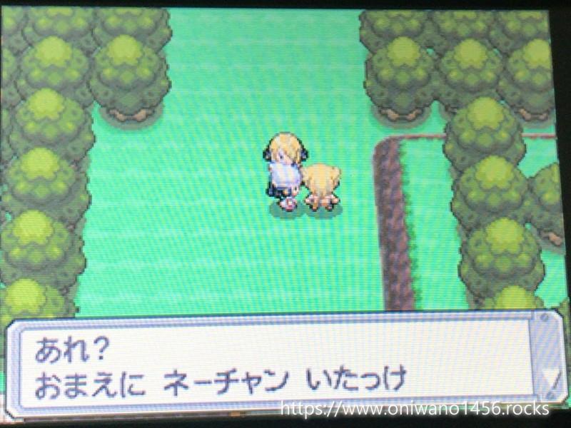 f:id:oniwano1456:20200724202741j:plain