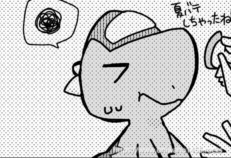 f:id:oniwano1456:20200806110627p:plain