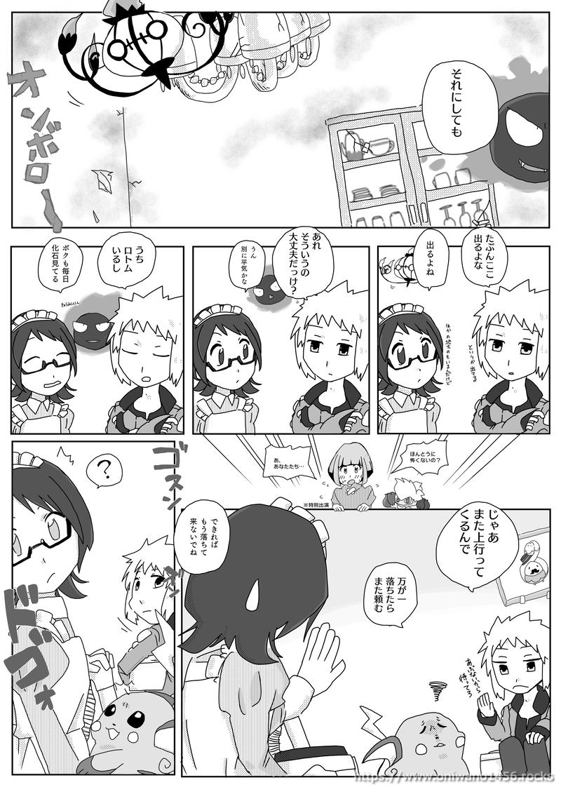 f:id:oniwano1456:20200828103935p:plain
