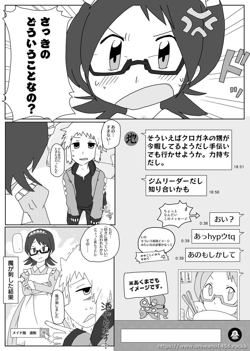 f:id:oniwano1456:20200828104034p:plain