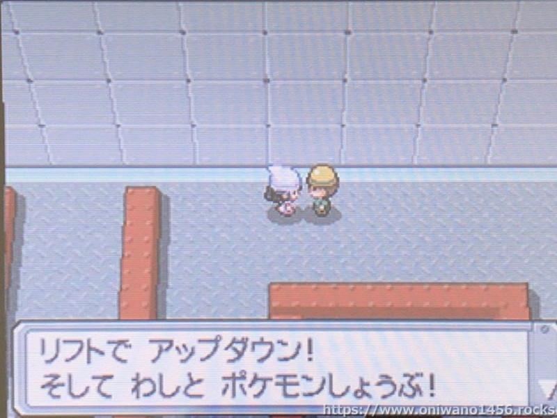 f:id:oniwano1456:20200831151037j:plain