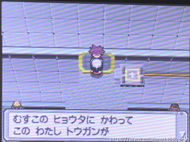 f:id:oniwano1456:20200831151957j:plain
