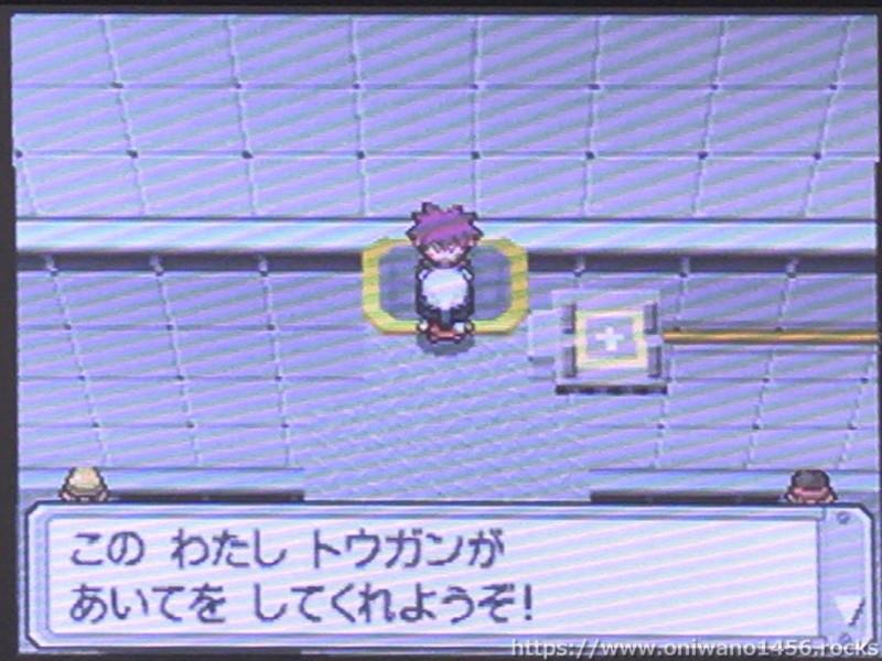 f:id:oniwano1456:20200831152010j:plain
