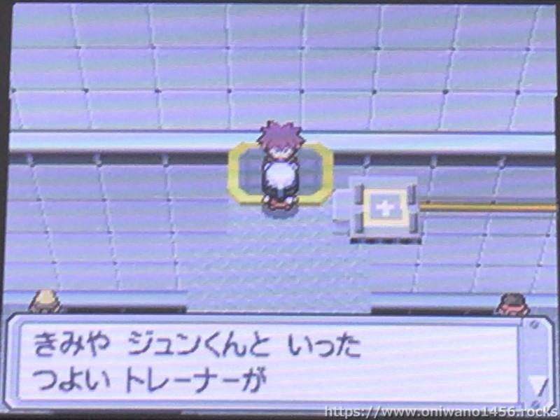 f:id:oniwano1456:20200831153624j:plain