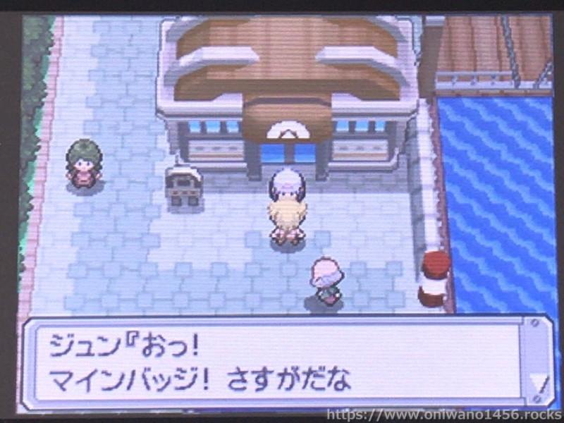 f:id:oniwano1456:20200831154615j:plain