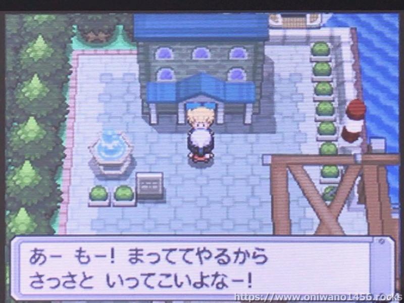 f:id:oniwano1456:20200831154953j:plain