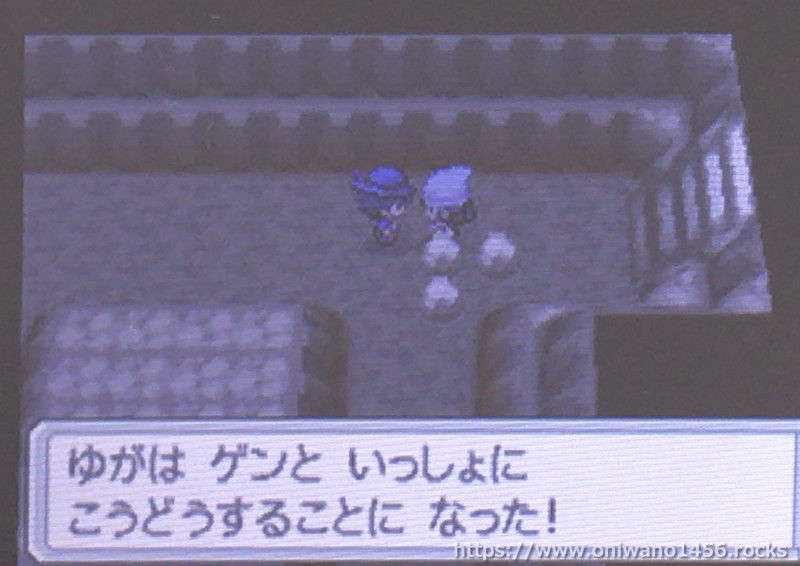 f:id:oniwano1456:20200902184135j:plain
