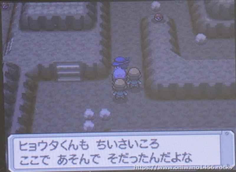f:id:oniwano1456:20200902185305j:plain