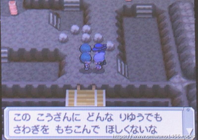 f:id:oniwano1456:20200902185411j:plain