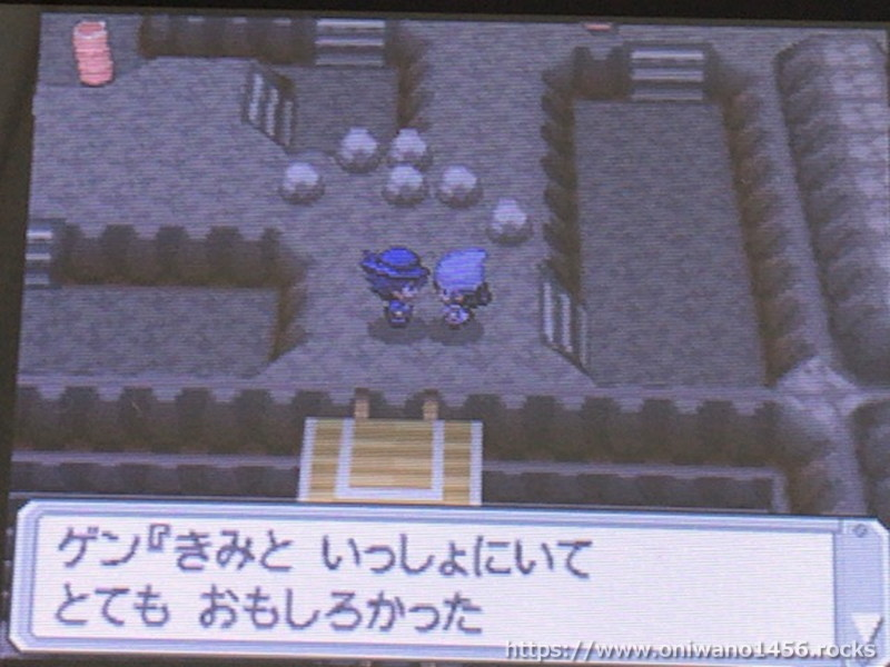 f:id:oniwano1456:20200902185940j:plain