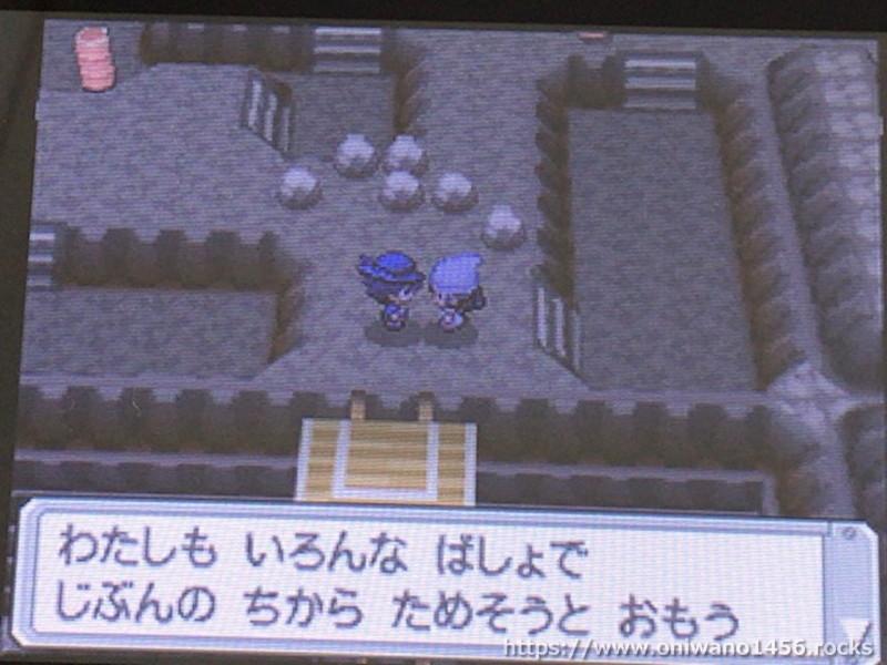 f:id:oniwano1456:20200902185957j:plain