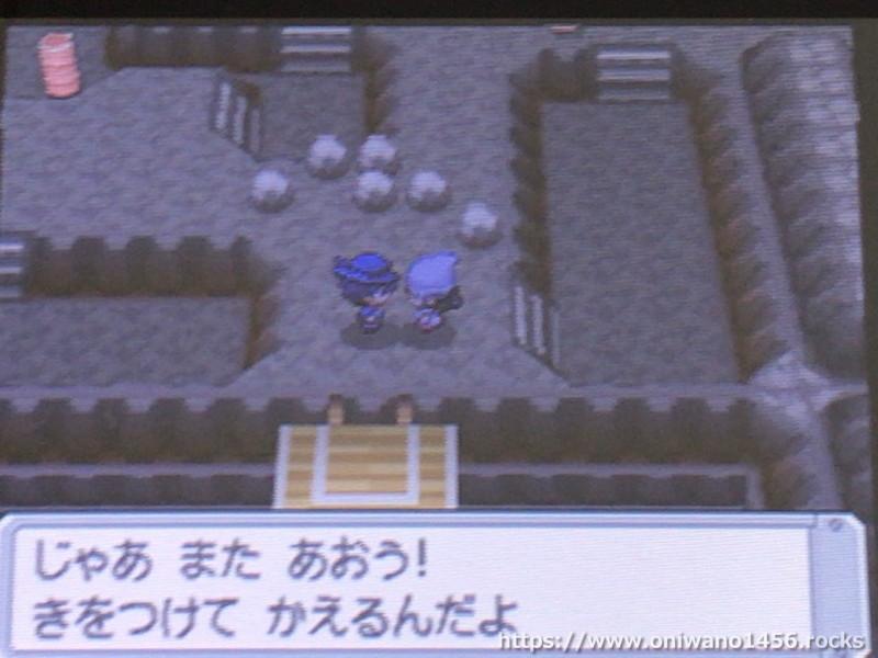 f:id:oniwano1456:20200902190010j:plain