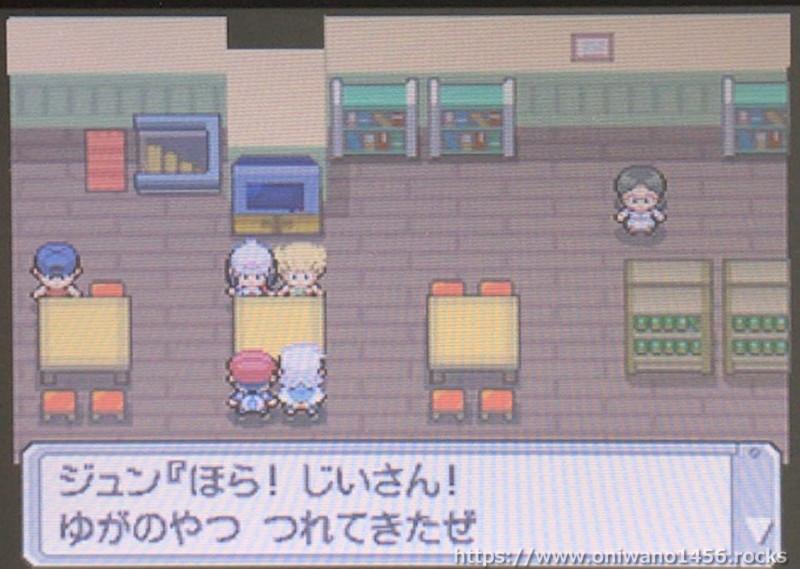 f:id:oniwano1456:20200905150127j:plain