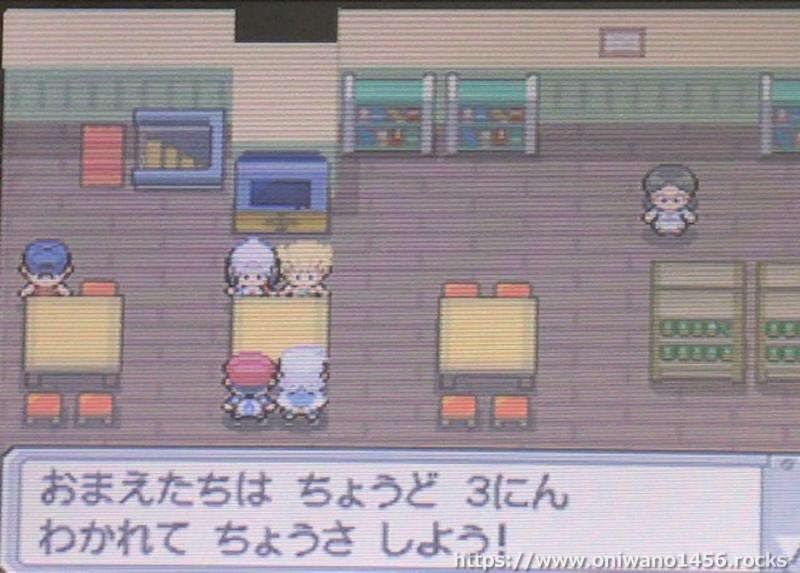 f:id:oniwano1456:20200905151922j:plain