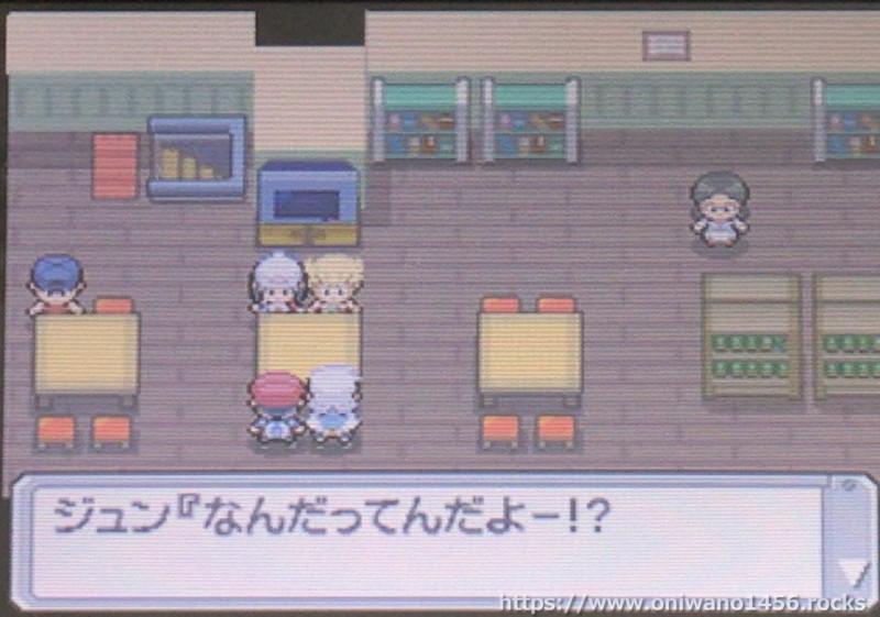 f:id:oniwano1456:20200905151951j:plain