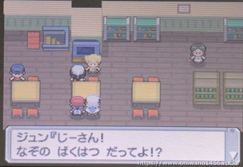 f:id:oniwano1456:20200905152141j:plain