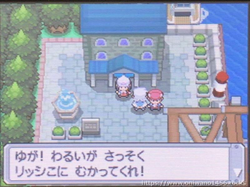 f:id:oniwano1456:20200905152210j:plain