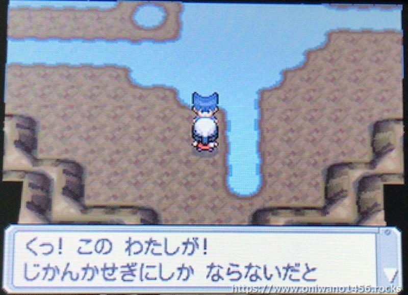 f:id:oniwano1456:20200905152518j:plain