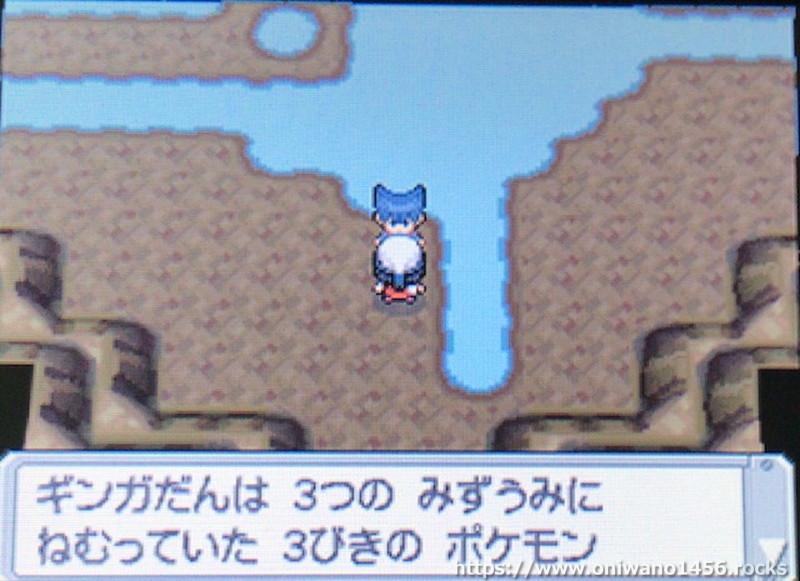 f:id:oniwano1456:20200905152536j:plain
