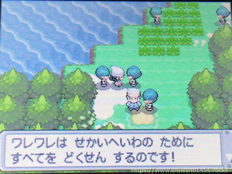 f:id:oniwano1456:20200905153055j:plain