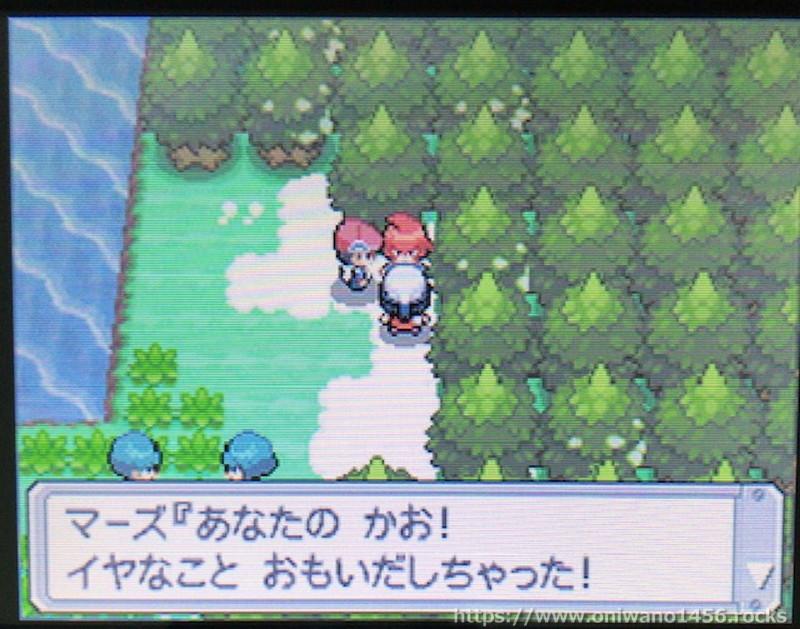 f:id:oniwano1456:20200905153320j:plain