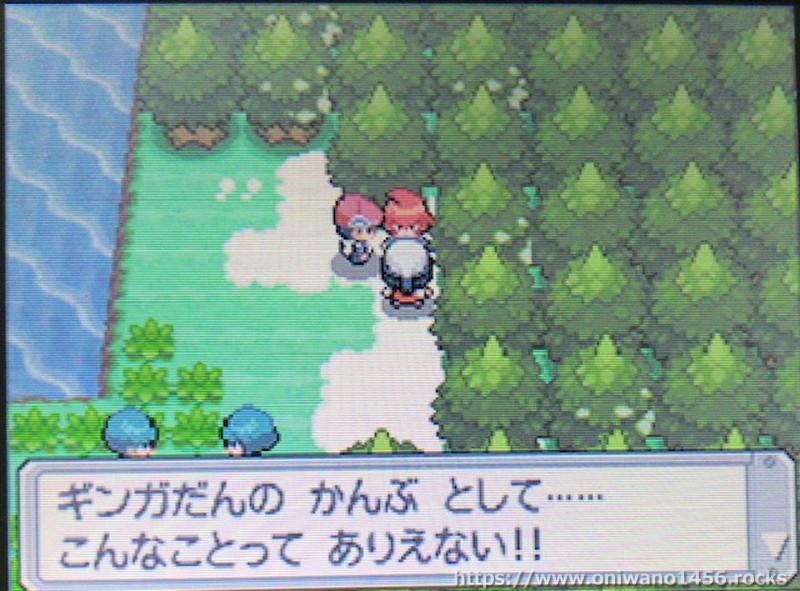 f:id:oniwano1456:20200905153454j:plain