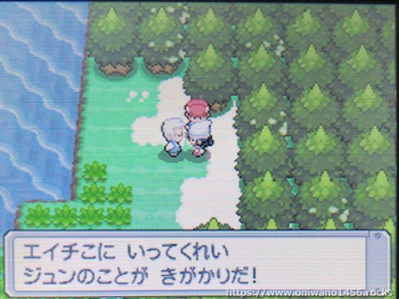 f:id:oniwano1456:20200905154346j:plain