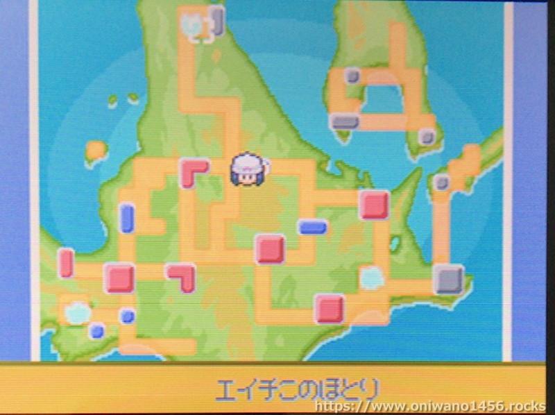 f:id:oniwano1456:20200905154524j:plain