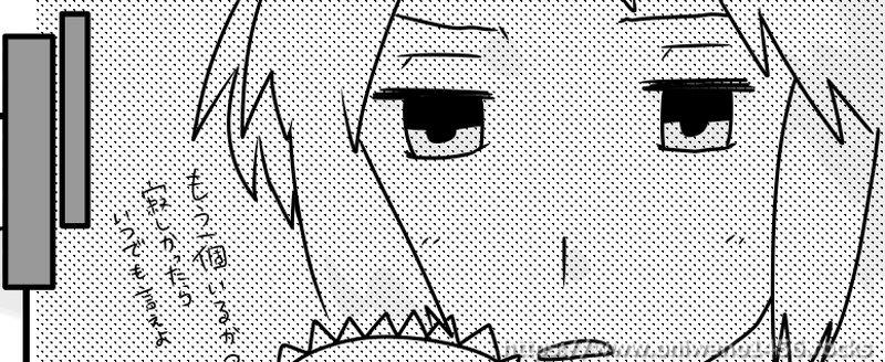 f:id:oniwano1456:20200916202458p:plain