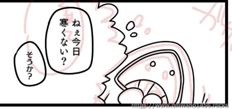 f:id:oniwano1456:20200922192350j:plain