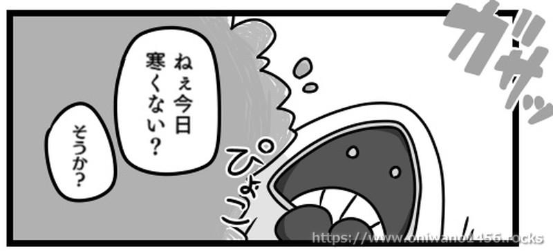 f:id:oniwano1456:20200924182324j:plain