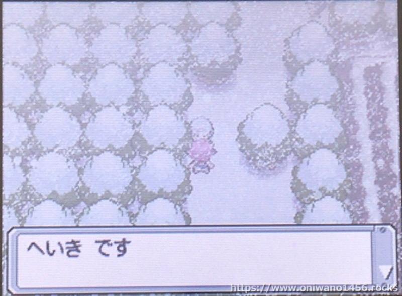 f:id:oniwano1456:20201004145627j:plain