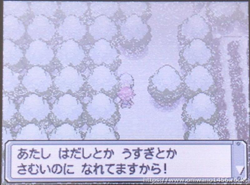 f:id:oniwano1456:20201004145641j:plain
