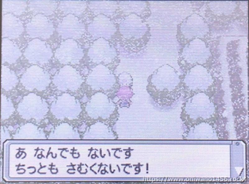 f:id:oniwano1456:20201004145719j:plain