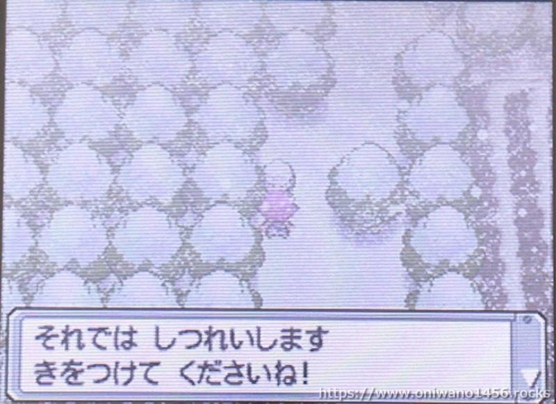f:id:oniwano1456:20201004145734j:plain