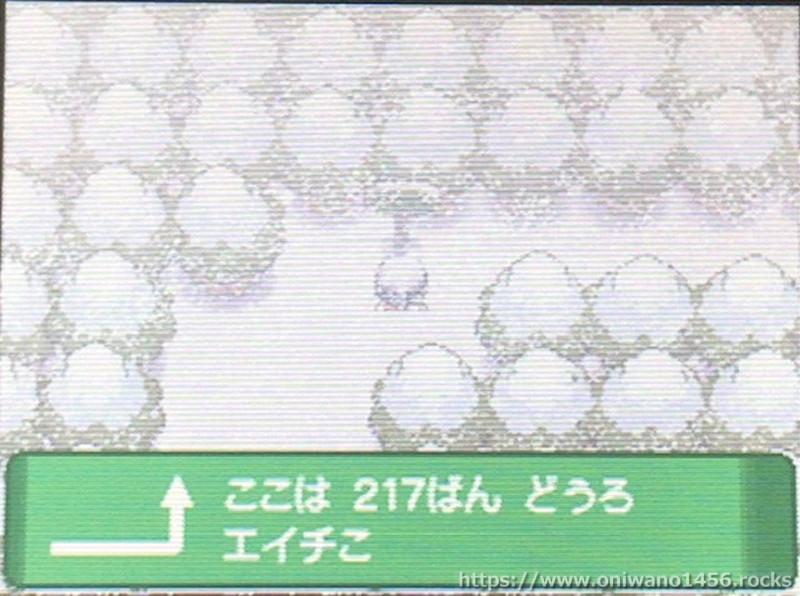 f:id:oniwano1456:20201004151807j:plain