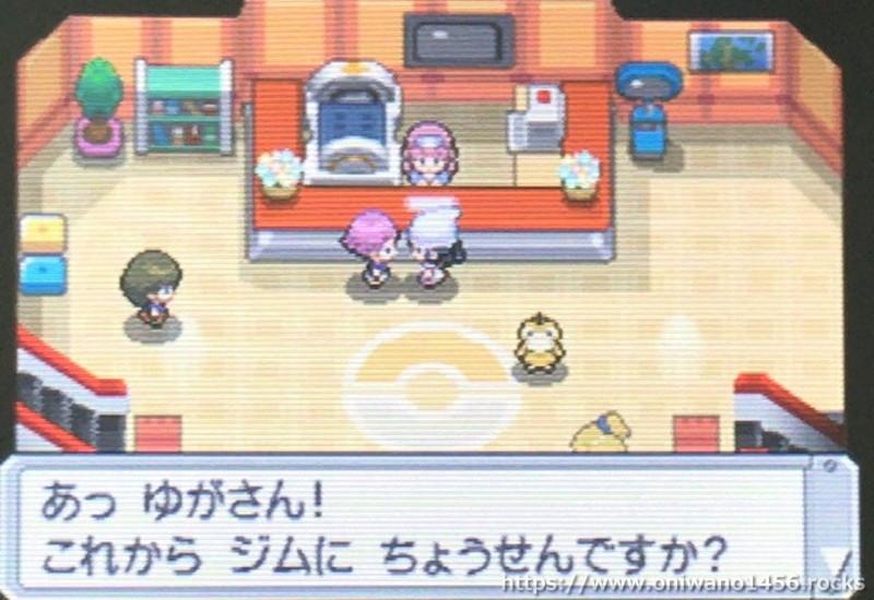 f:id:oniwano1456:20201004152507j:plain