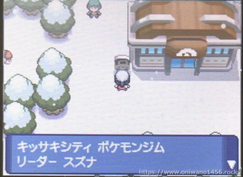 f:id:oniwano1456:20201004152556j:plain