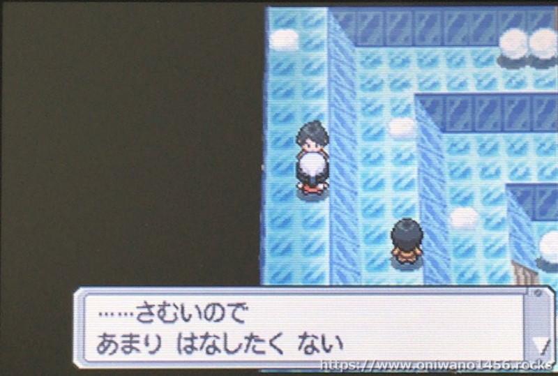 f:id:oniwano1456:20201004152625j:plain