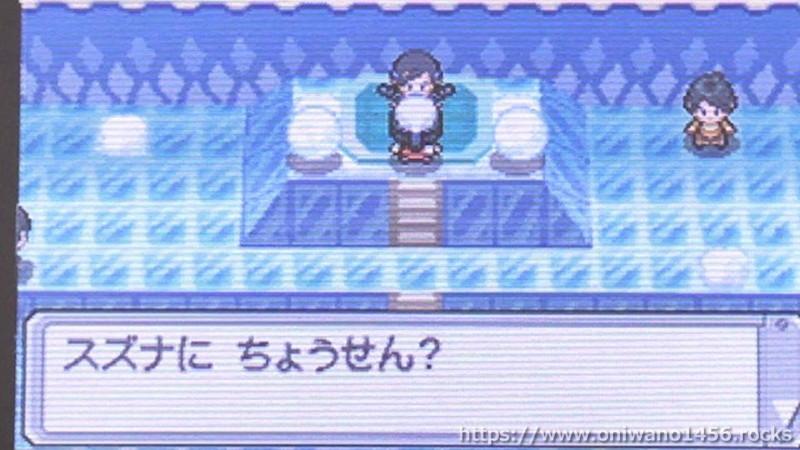 f:id:oniwano1456:20201004153344j:plain