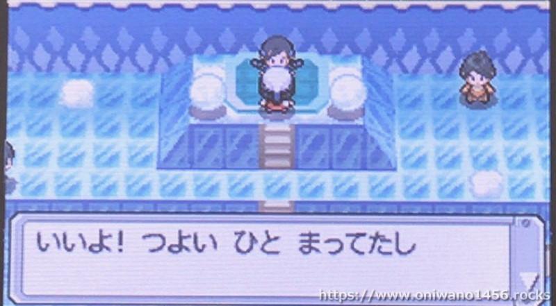 f:id:oniwano1456:20201004153402j:plain