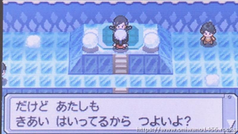 f:id:oniwano1456:20201004153418j:plain