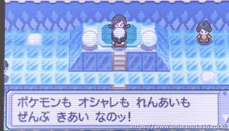 f:id:oniwano1456:20201004153437j:plain