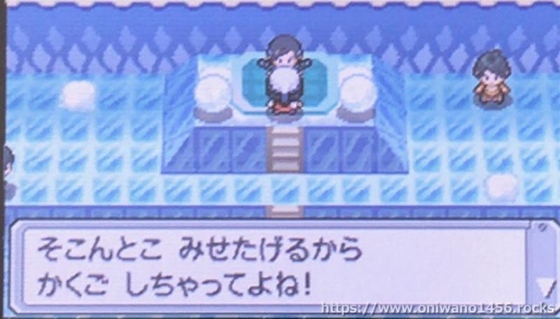 f:id:oniwano1456:20201004153459j:plain