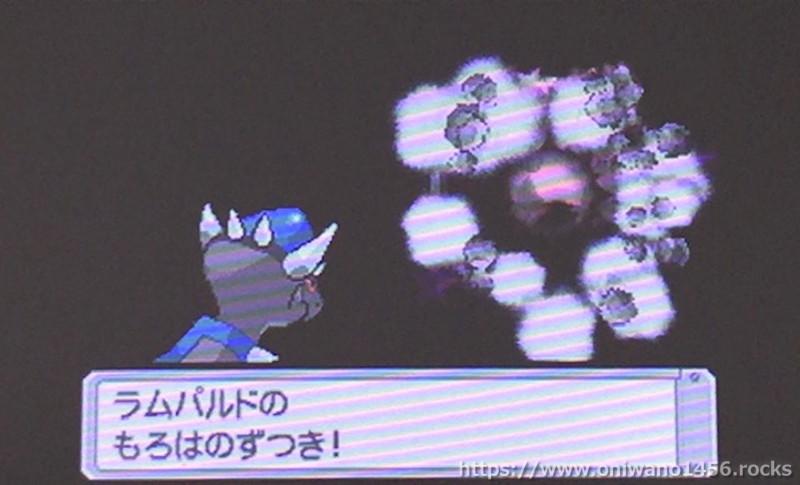 f:id:oniwano1456:20201004154134j:plain