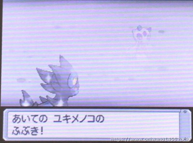 f:id:oniwano1456:20201004154346j:plain