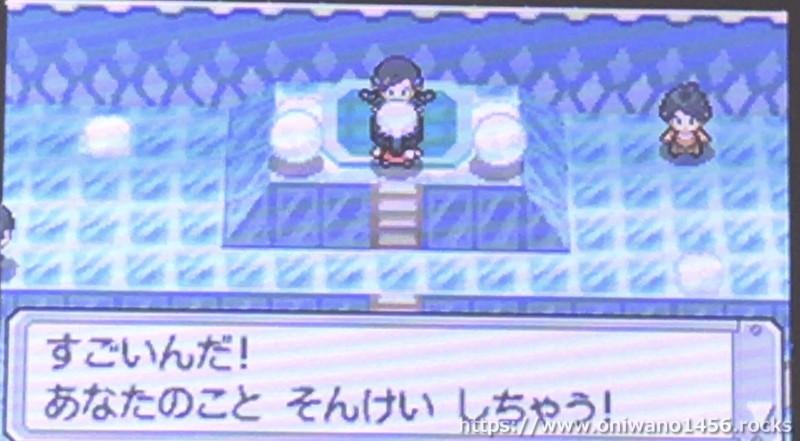 f:id:oniwano1456:20201004154702j:plain