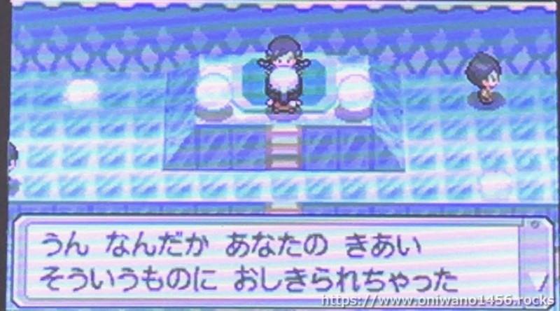 f:id:oniwano1456:20201004154721j:plain