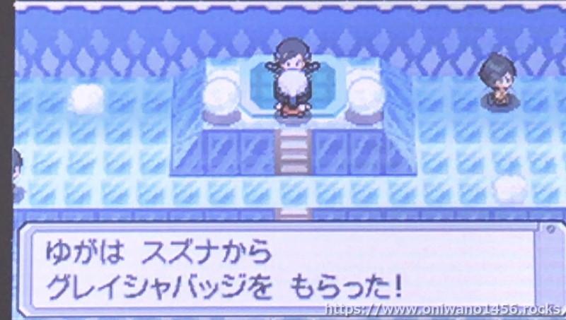 f:id:oniwano1456:20201004154739j:plain